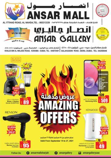 UAE - Dubai Ansar Gallery offers in D4D Online. Amazing Offers. . Till 27th September