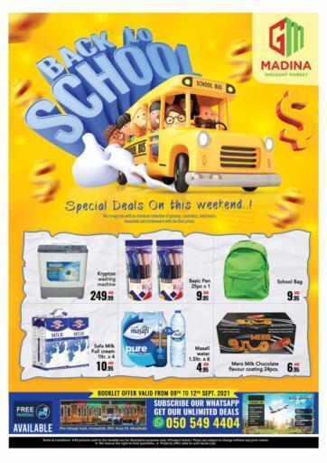 UAE - Abu Dhabi Azhar Al Madina Hypermarket offers in D4D Online. Mussafah - Abudhabi. . Till 12th September