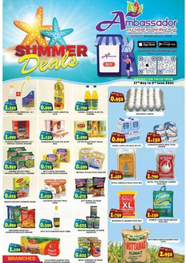 Kuwait Ambassador Supermarkets & Hypermarkets offers in D4D Online. Summer Deals. . Till 2nd June