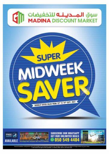 UAE - Abu Dhabi Azhar Al Madina Hypermarket offers in D4D Online. Musaffah - Super Midweek Saver. . Till 14th September