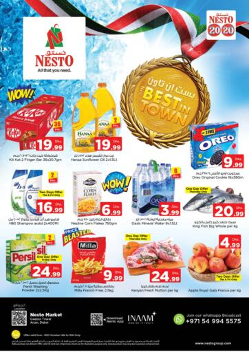 UAE - Sharjah / Ajman Nesto Hypermarket offers in D4D Online. Arjan - Dubai. . Till 16th October