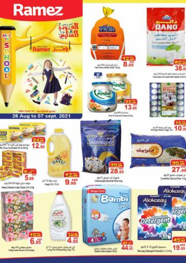 UAE - Sharjah / Ajman Aswaq Ramez offers in D4D Online. Back To School Offers. Back To School Offers Now Available At Aswaq Ramez.Get Your Products At Best Price. Offer Valid Till 07th September 2021.  Enjoy Shopping!!!. Till 7th September