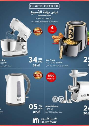 Kuwait Carrefour offers in D4D Online. Special Offer. . Till 2nd January