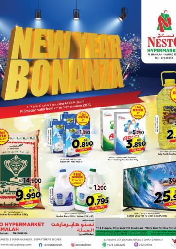 Bahrain NESTO  offers in D4D Online. New Year Bonanza. . Till 12th January