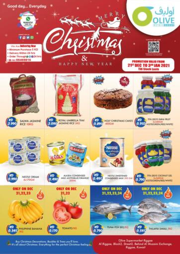 Kuwait Olive Hyper Market offers in D4D Online. Merry Christmas & Happy New Year. . Till 3rd January