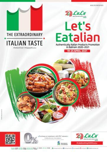 Bahrain LuLu Hypermarket offers in D4D Online. Let's Eatalian. . Till 25th April