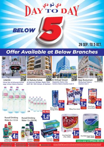 UAE - Sharjah / Ajman Day to Day Department Store offers in D4D Online. Below 5 DHS. . Till 5th October