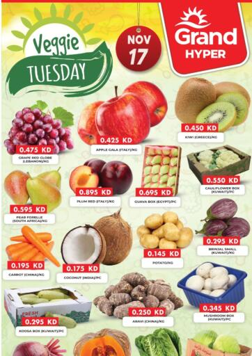 Kuwait Grand Hyper offers in D4D Online. Veggie Tuesday. Get Fresh Items From Grand Hyper With Their Veggie Tuesday .Offer Valid Only On 17th November 2020. Enjoy Shopping!!. Only on 17th November