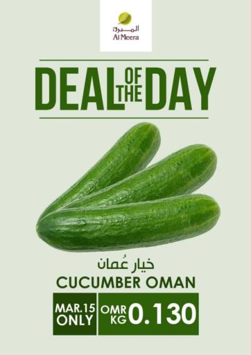 Oman - Muscat Al Meera  offers in D4D Online. Deal Of The Day. . Only On 15th March