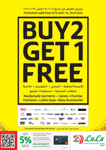 Qatar - Al Shamal LuLu Hypermarket offers in D4D Online. Buy 2 Get 1 Free. Get your favorites On Buy 2 Get 1 Free  Offers from the Lulu Hypermarket . Take advantage of this offer Valid Till 29th January. Happy Shopping!. Till 29th January