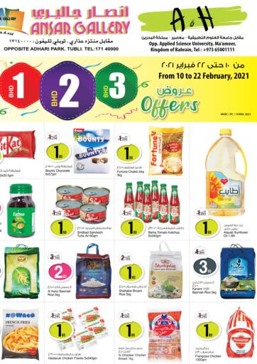 Bahrain Ansar Gallery offers in D4D Online. 1,2,3 BHD Offers. 1,2,3 BHD Offers at Ansar Gallery! Get all your products at reduced prices until 22nd February  2021. Happy Shopping!!!. Till 22nd February