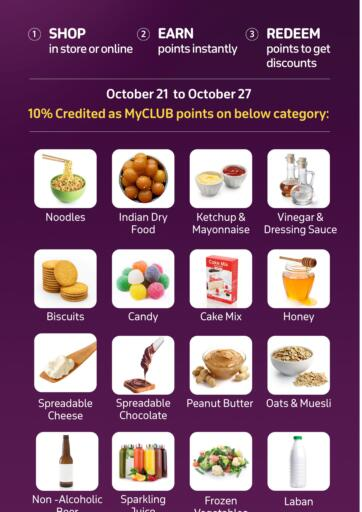 Qatar - Al Shamal Carrefour offers in D4D Online. MyCLUB Offer. MyCLUB  Offers Are Available At Carrefour. Offers Are Valid  Till 27th October   . Hurry Up! Enjoy Shopping!!!!. Till 27th October
