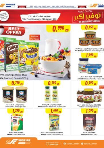 Kuwait Sultan Center offers in D4D Online. Big Brands Big Savings. . Till 12th January