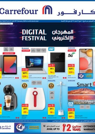 Bahrain Carrefour offers in D4D Online. Digital Festival. . Till 19th January