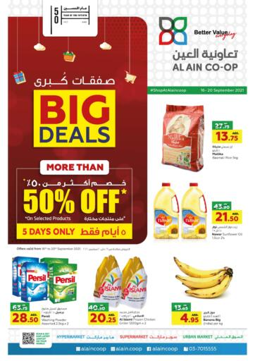 UAE - Abu Dhabi Al-Ain Co-op Society offers in D4D Online. Big Deal more than 50% off. . Till 20th September