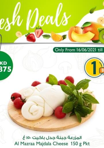 Kuwait City Centre  offers in D4D Online. Fresh Deals. . Only On 19th June