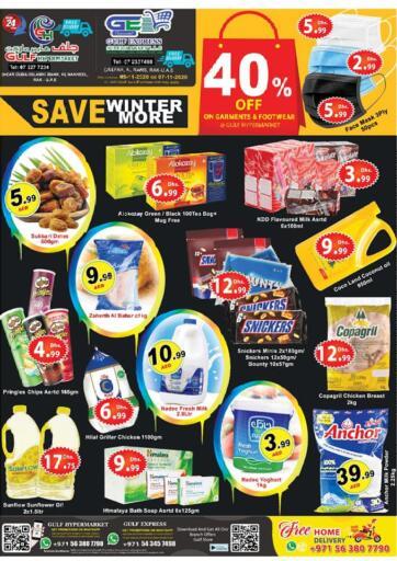 UAE - Ras al Khaimah Gulf Hypermarket offers in D4D Online. Save Winter More. . Till 7th November
