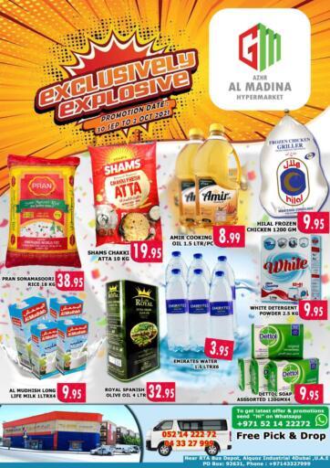 UAE - Dubai Azhar Al Madina Hypermarket offers in D4D Online. Al Qouz, Dubai. . Till 2nd October
