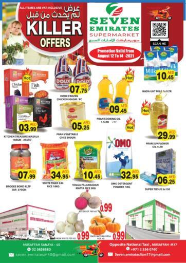 UAE - Abu Dhabi Seven Emirates Supermarket offers in D4D Online. Killer Offer. . Till 14th August