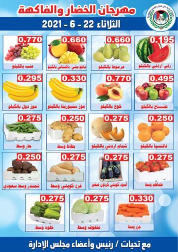 Kuwait Sabah Al Salem Co op offers in D4D Online. Fruits & Vegetables fest. . Only On 22nd June