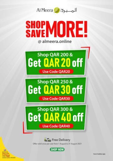 Qatar - Al Daayen Al Meera offers in D4D Online. Shop More Save More!. . Till 31st August