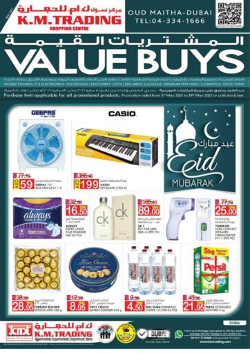 UAE - Dubai K M Trading  offers in D4D Online. Value Buys. . Till 18th May