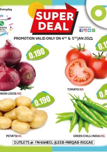 Kuwait Olive Hyper Market offers in D4D Online. Super Deal. . Till 5th January