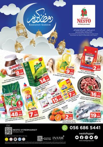 UAE - Sharjah / Ajman Nesto Hypermarket offers in D4D Online. Abu Shaqara, Sharjah. Get Best Offer Price On Your Favorite Products,Valid till 21st April 2021. Enjoy Shopping!. Till 21st April