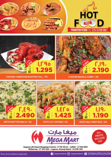 Bahrain MegaMart & Macro Mart  offers in D4D Online. Hot Food Fest. . Till 13th February