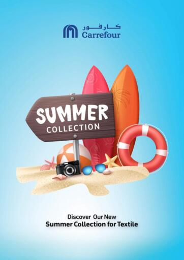 Egypt - Cairo Carrefour  offers in D4D Online. Summer Collections. Summer Collections Offers Available At Carrefour .Offer Valid Till 26th June. Hurry Up!!. Untill Stock Last
