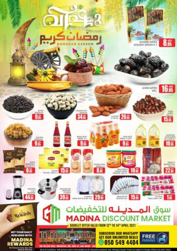 UAE - Dubai Azhar Al Madina Hypermarket offers in D4D Online. Happy Vishu And Ramadan Kareem. . Till 14th April