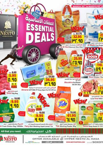 KSA, Saudi Arabia, Saudi - Al Hasa Nesto offers in D4D Online. Essential Deals. Now you can get your products from your favorite brands during  'Essential Deals' at Nesto Stores. This offer is only valid Till 09th March 2021.. Till 09th March