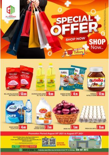 UAE - Dubai Azhar Al Madina Hypermarket offers in D4D Online. Muhaisina , Dubai. . Till 7th August