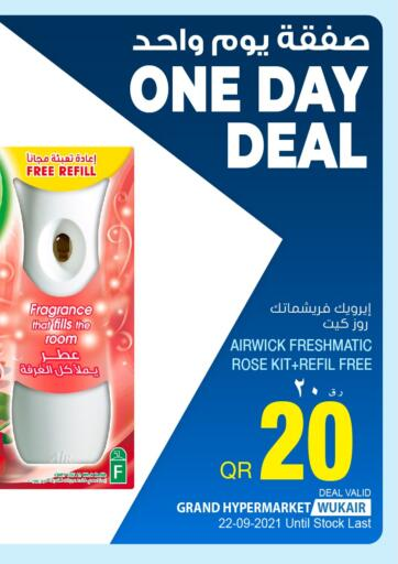 Qatar - Al-Shahaniya Grand Hypermarket offers in D4D Online. One Day Deal. . Only On 22nd September