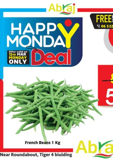 UAE - Sharjah / Ajman Abraj Hypermarket offers in D4D Online. Happy Monday Deal. . Only on 15th March