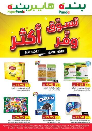 KSA, Saudi Arabia, Saudi - Bishah Hyper Panda offers in D4D Online. Buy More Save More. . Till 03rd August