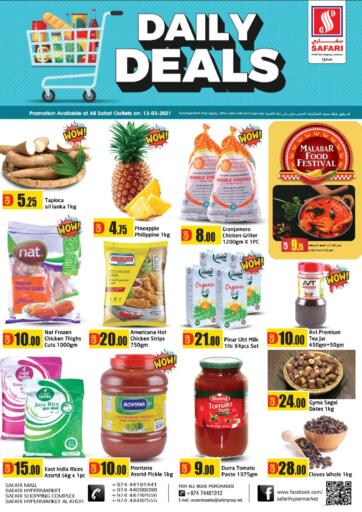 Qatar - Al Wakra Safari Hypermarket offers in D4D Online. Daily Deals. . Only On 13th March