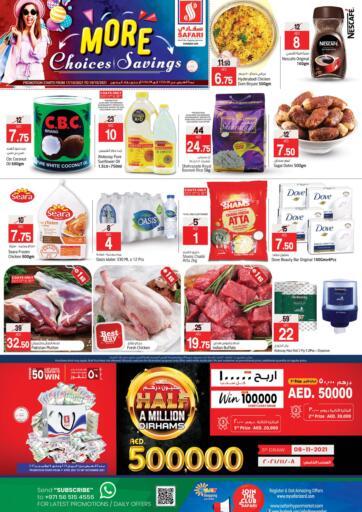 UAE - Sharjah / Ajman Safari Hypermarket  offers in D4D Online. MORE CHOICES MORE SAVINGS. . Till 19th October