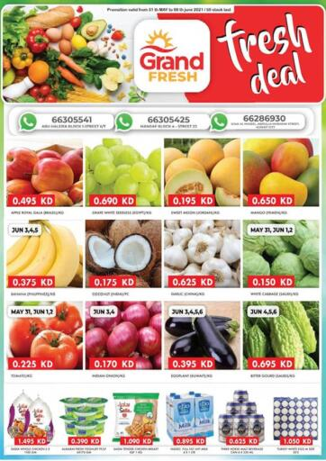 Kuwait Grand Hyper offers in D4D Online. Fresh Deal. Exciting Offers Waiting For You At Grand Hyper. Visit Their Nearest Store And Get Everything At Exciting Prices. Valid Till 6th June 2021.  Enjoy Shopping!!!. Till 06th June