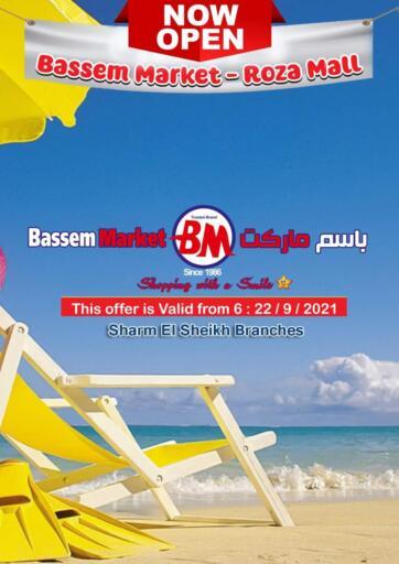 Egypt - Cairo Bassem Market offers in D4D Online. Special Offer. . Till 22nd September