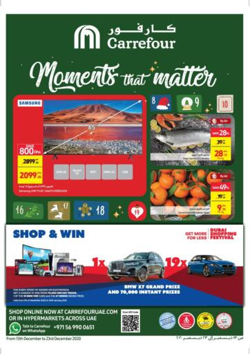 UAE - Ras al Khaimah Carrefour UAE offers in D4D Online. Moments That Matter. Moments That Matter At Carrefour UAE. Get Best Offers On  Home Needs, Groceries, Fresh Foods, Appliances, Gadgets, Electronic Items & Many More At Their Store. Everything At A Single Place Offer Valid Till 23rd  December 2020. Enjoy Shopping !!. Till 23rd December