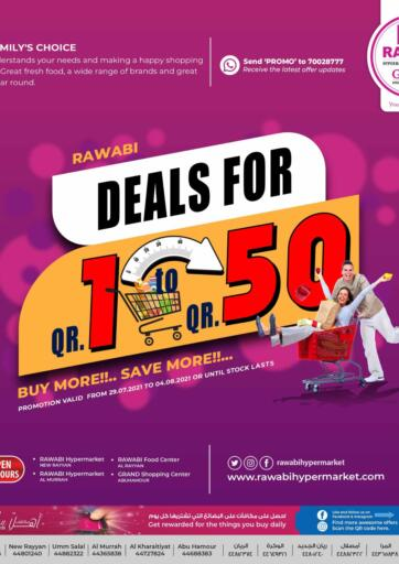 Qatar - Al-Shahaniya Rawabi Hypermarkets offers in D4D Online. Deals For 1 QR to 50 QR. . Till 4th August