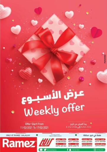 Oman - Salalah Ramez  offers in D4D Online. Weekly Offer. . Till 17th February