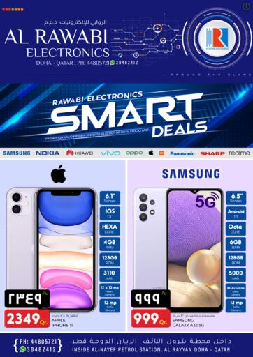Qatar - Doha Al Rawabi Electronics offers in D4D Online. Smart Deals. . Till 28th October