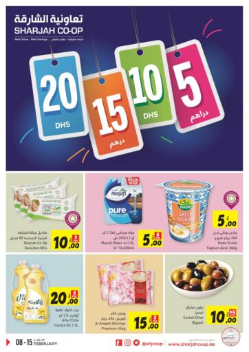 UAE - Fujairah Sharjah Co-Op Society offers in D4D Online. Best Offers. . Till 15th February