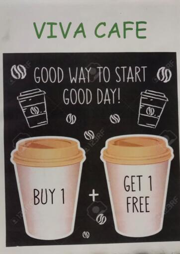 Bahrain Viva Cafe offers in D4D Online. BUY 1 Get 1 FREE. . BUY 1 Get 1 FREE