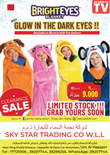 Bahrain Sky Star  offers in D4D Online. Clearance Sale. . Until Stock Last