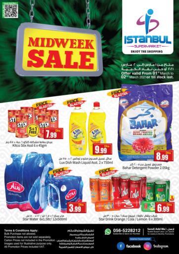 UAE - Dubai Istanbul Supermarket offers in D4D Online. Midweek Sale. . Till 2nd March