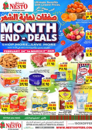 KSA, Saudi Arabia, Saudi - Jubail Nesto offers in D4D Online. Month End Deals. Now you can get your products from your favorite brands during  'Month End Deals' at Nesto Stores. This offer is only valid Till 2nd March 2021.. Till 02nd March