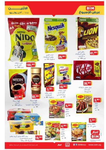 Egypt - Cairo BIM Market  offers in D4D Online. Weekly Offer. . Until stock Last